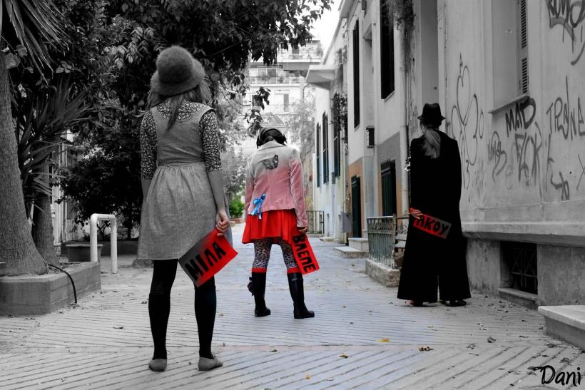 Θέατρο Δρόμου στη Θεσσαλονίκη