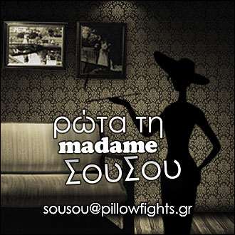 Madame Sousou cover