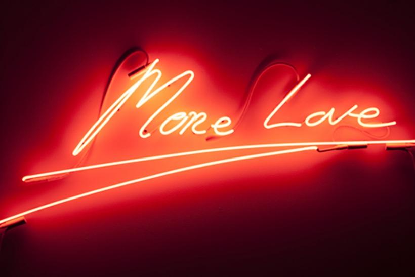 Αγάπησέ με τώρα!