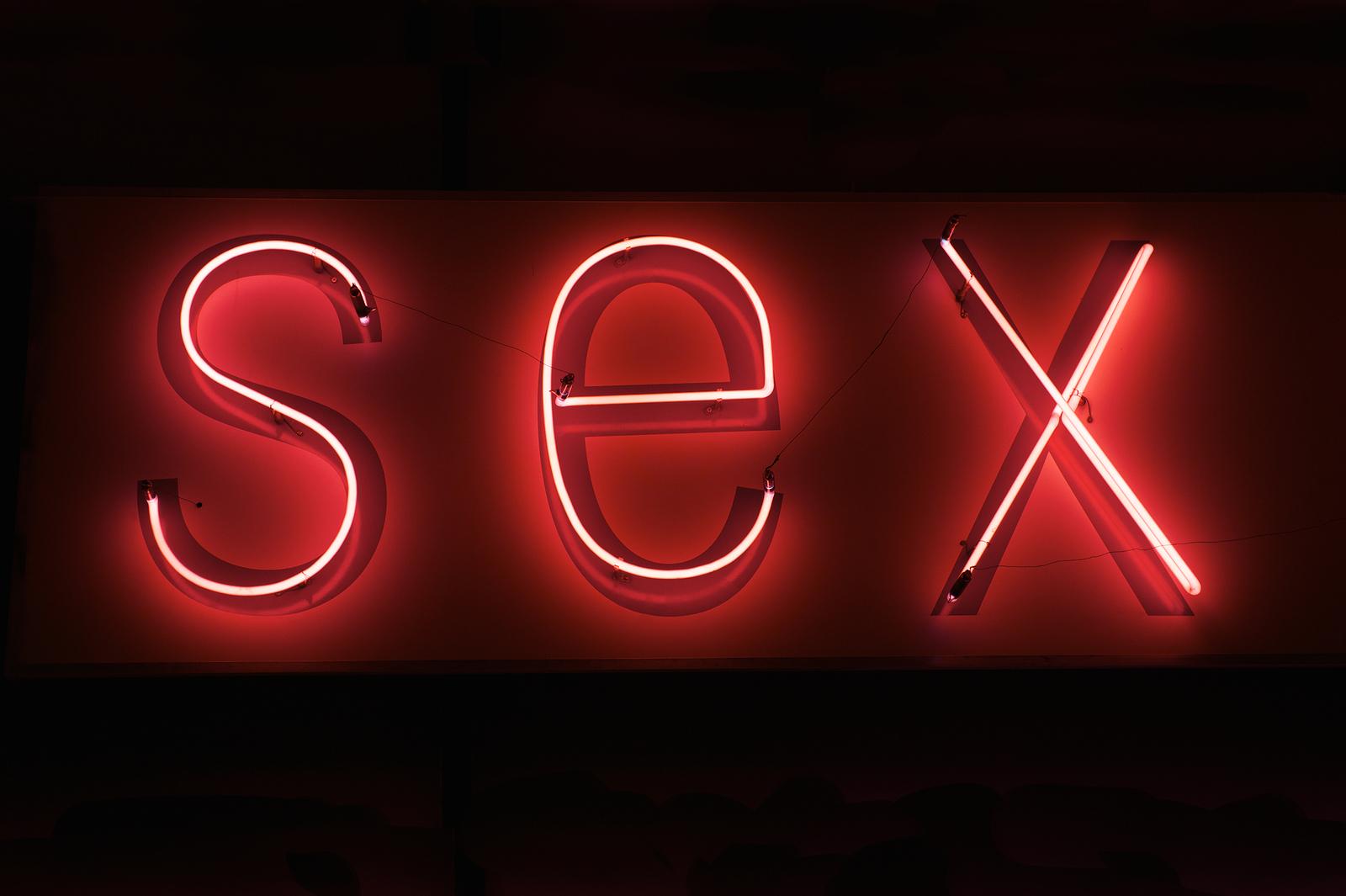 κόκκινο καυτό σεξ