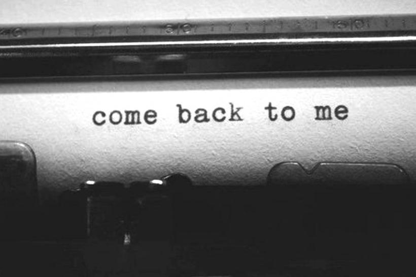 Γύρνα πίσω αν αυτό λαχταράς