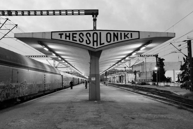 Οι μεγαλύτεροι έρωτες γράφτηκαν στο Θεσσαλονίκη-Αθήνα