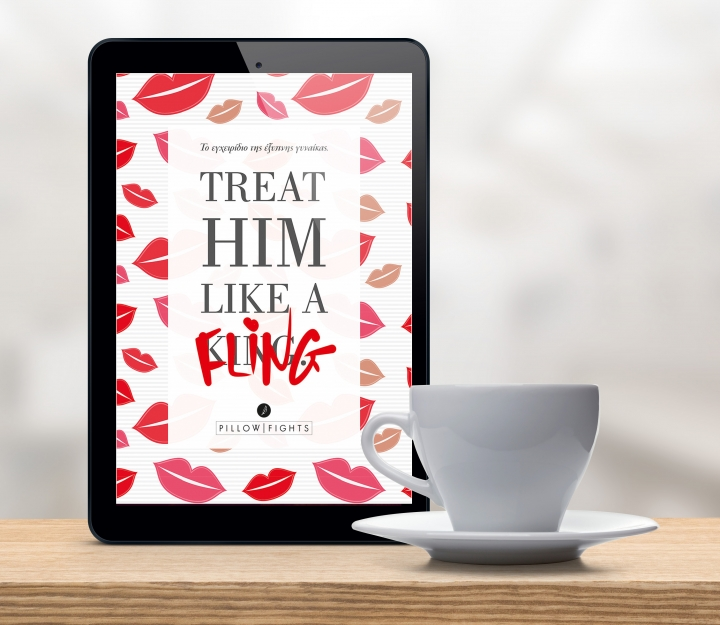 Treat him like a Fling | eBook