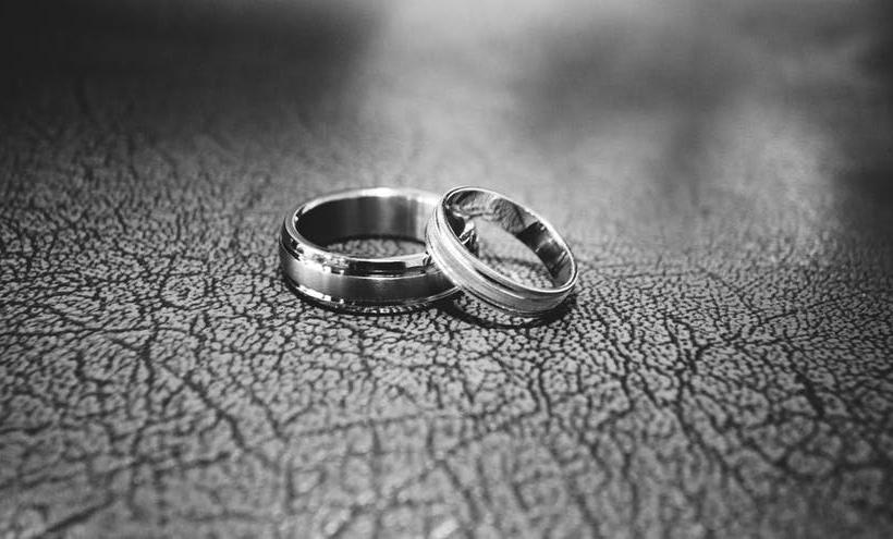 Ο γάμος δεν είναι κατόρθωμα