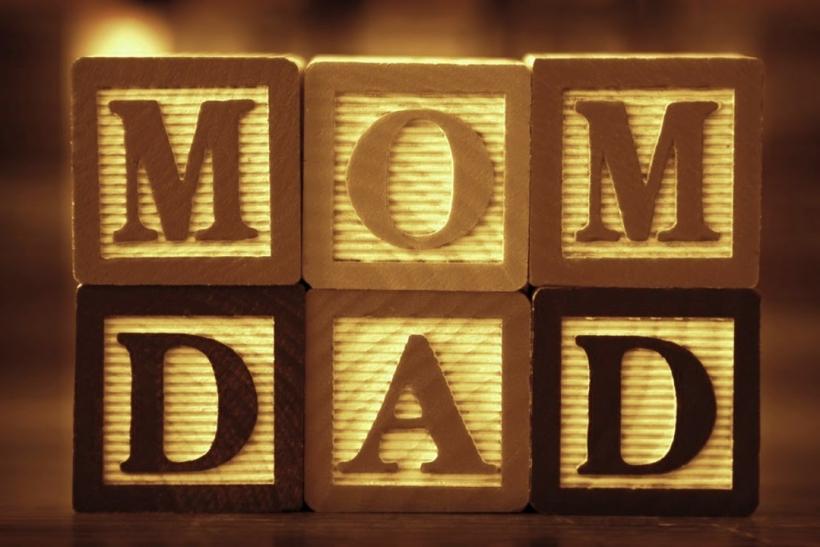Μαμά, μπαμπά σας αγαπώ