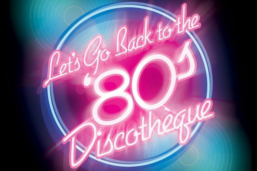 Είμαστε κι εμείς που όταν λέμε vintage εννοούμε τα 80's