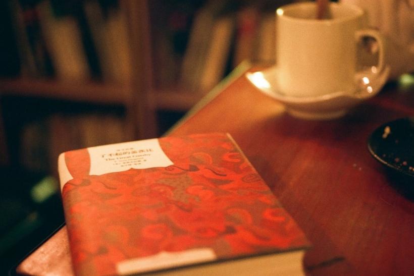 Καφετέριες βιβλιοπωλεία, μικροί παράδεισοι