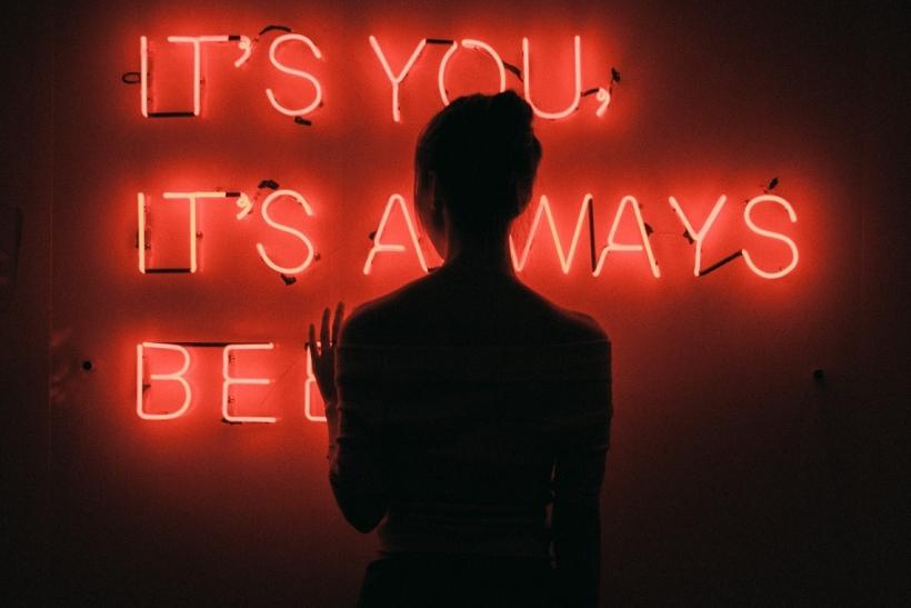 Εσύ φταις που πέφτεις στο «λάθος» άνθρωπο