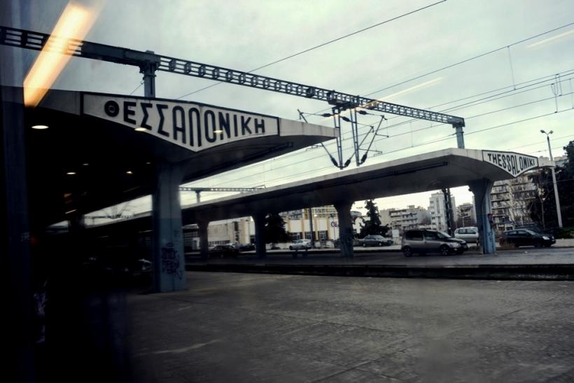 Για Θεσσαλονίκη-Αθήνα όλοι οι δρόμοι γράφουνε «γύρνα»