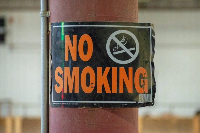 Στρέφεσαι στο τσιγάρο ψάχνοντας σύμμαχο κι αυτοκαταστρέφεσαι!