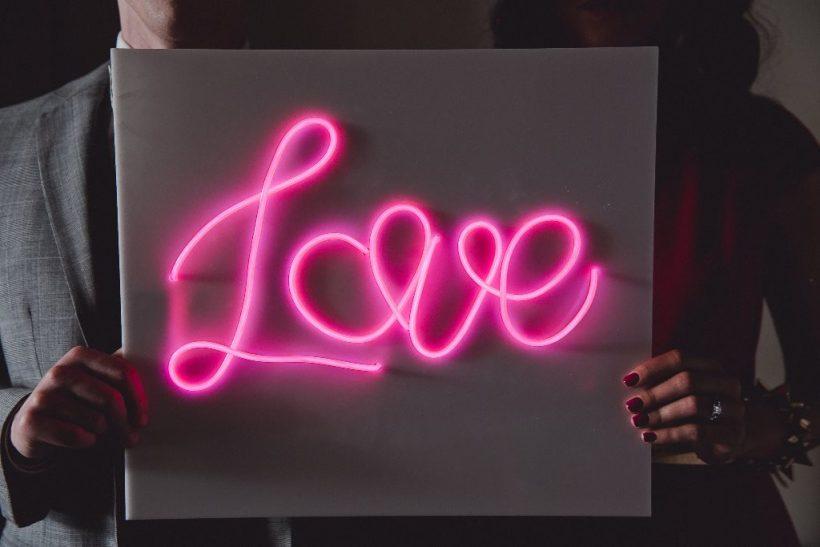 Αγαπάς;
