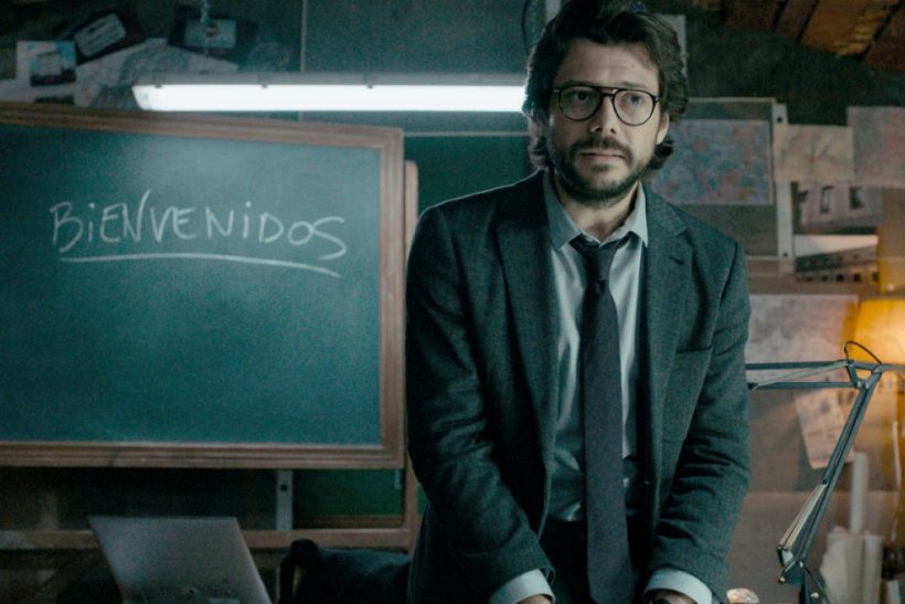 Τον El Profesor μας ψάχνουμε όλοι!