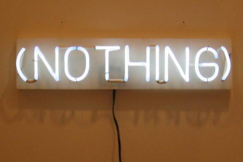 Και το «τίποτα» κάτι είναι