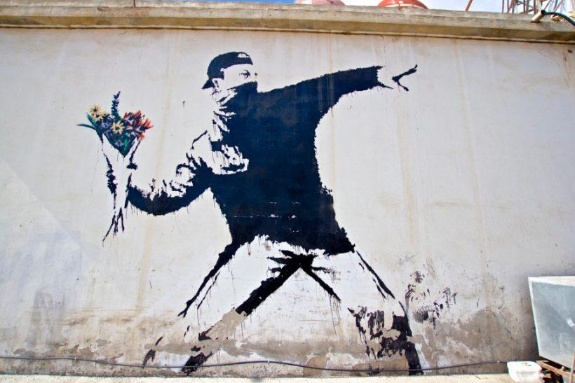Ο Banksy γέμισε συναίσθημα τους δρόμους