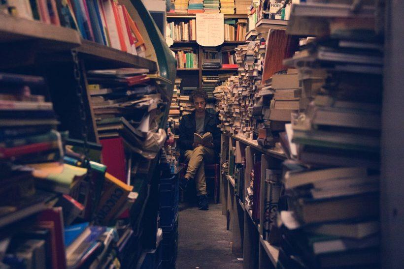 Εκμεταλλεύσου τις βιβλιοθήκες της περιοχής σου