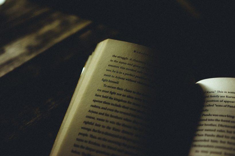 Ανοιχτά βιβλία για επιλεγμένες όμως σελίδες