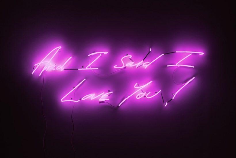 Τα «σ' αγαπώ» σου είναι πανάκριβα