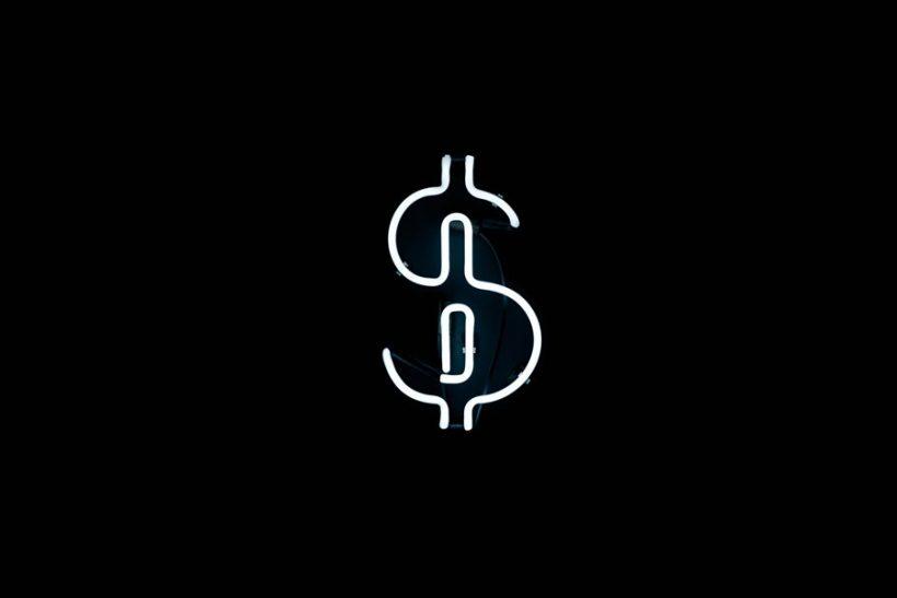 Τσιγκουνιά στα λεφτά και στα αισθήματα