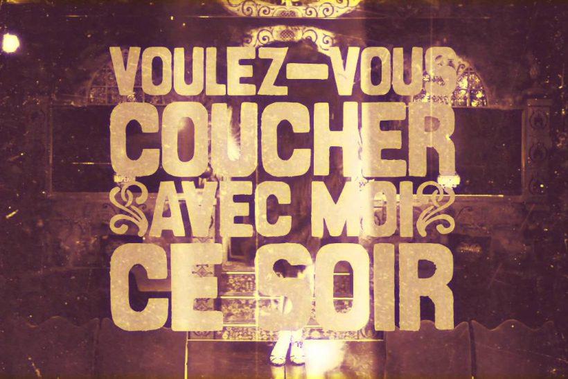 Υπάρχει πιο ερωτική γλώσσα απ' τα γαλλικά;
