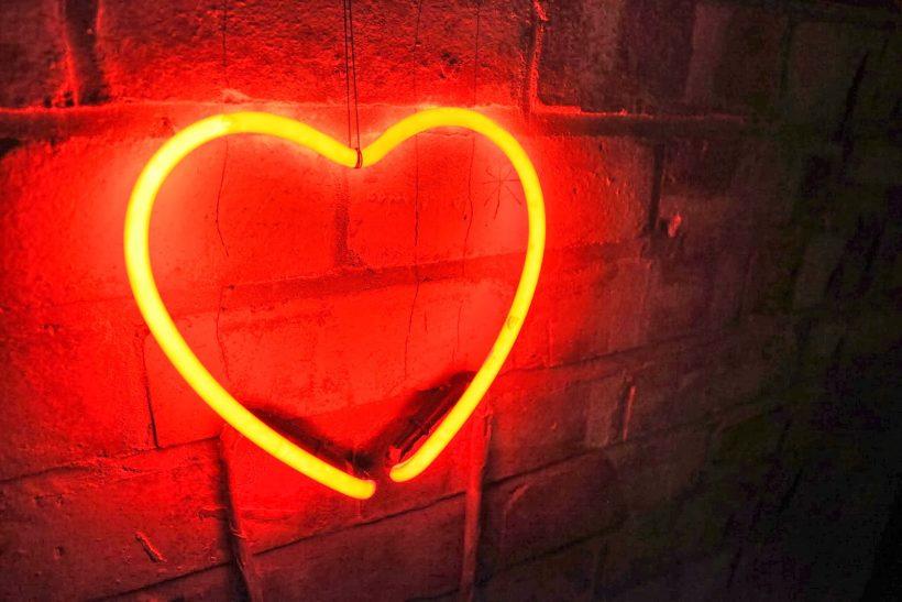 Ο αλγόριθμος της αγάπης