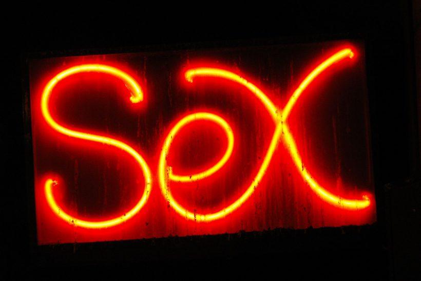 Το μυστικό για καλό σεξ
