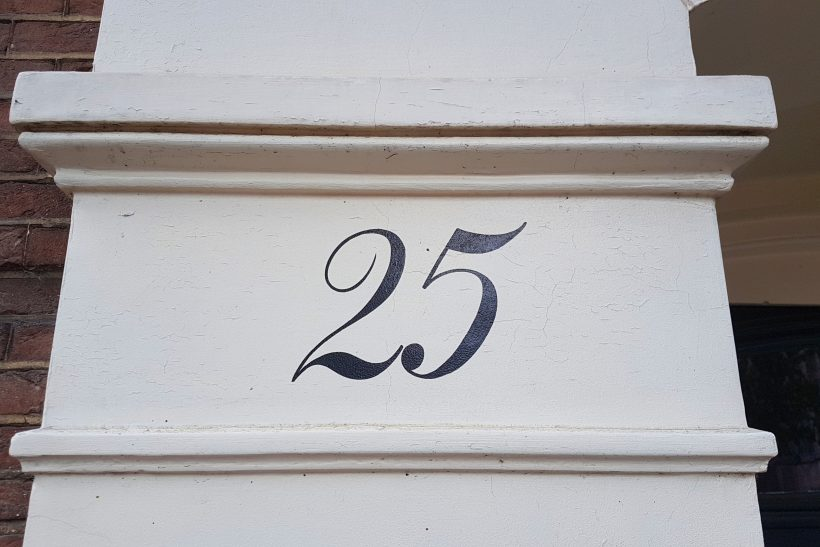 Στα 25 βάζεις στόχους κι όρια