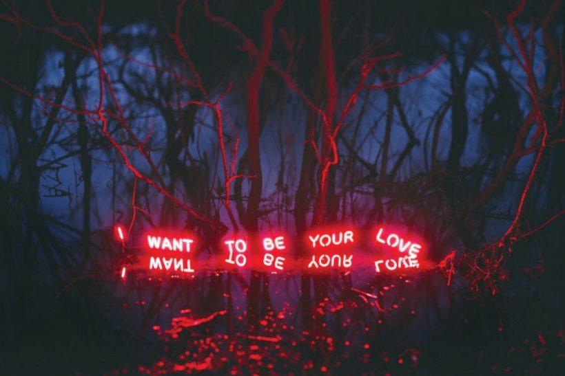 Δεν ερωτεύεσαι όποιον «πρέπει»