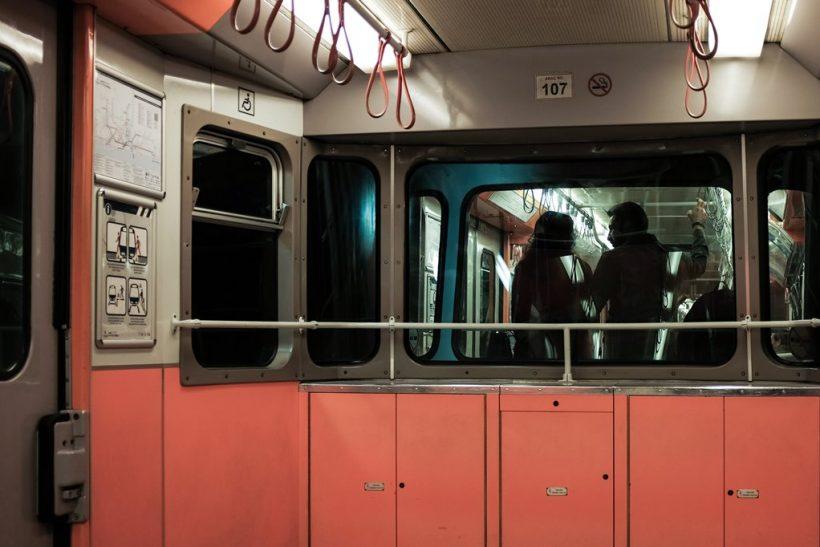 Αξιοθέατα τα ζευγαράκια του μετρό