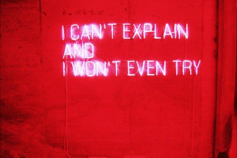 Δεν αξίζουν όλοι μια εξήγηση