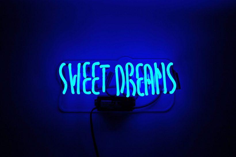 Τα όνειρα είναι για τους ερασιτέχνες