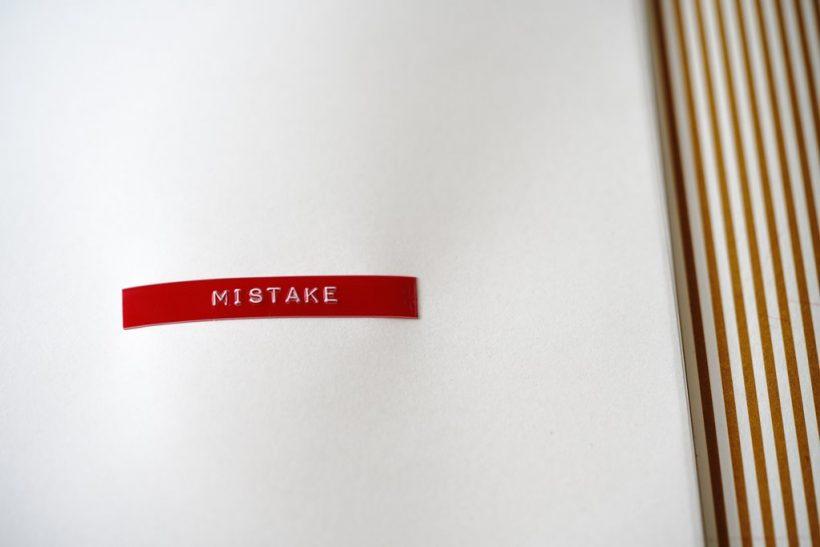Λάθη όλοι κάνουμε, ο τρόπος διαχείρισης μας ξεχωρίζει