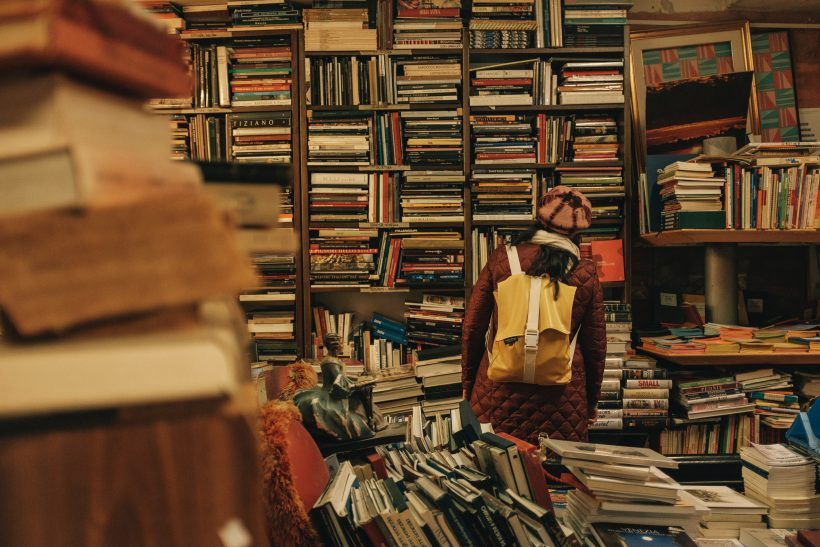 Σχέσεις φθαρμένες σαν πολυδιαβασμένα βιβλία