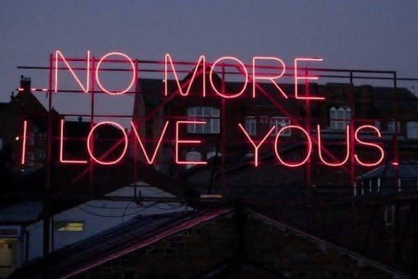Κι όμως, αγαπηθήκατε