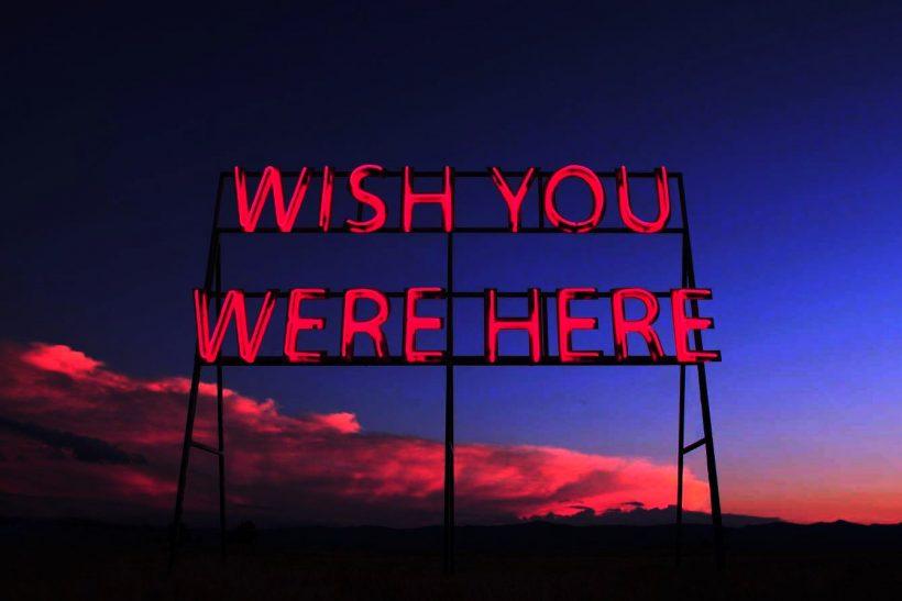 Σε ποιον λείπεις όταν λείπεις;