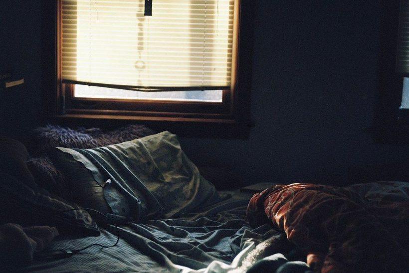 Να κοιμάστε και για μας που μας τρώνε οι αϋπνίες