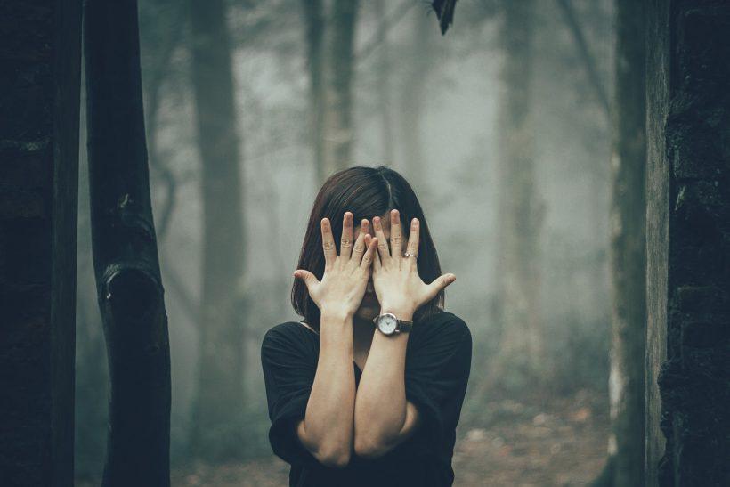 Σκέψου το, όλοι μας είμαστε ντροπαλοί απέναντι σε κάτι