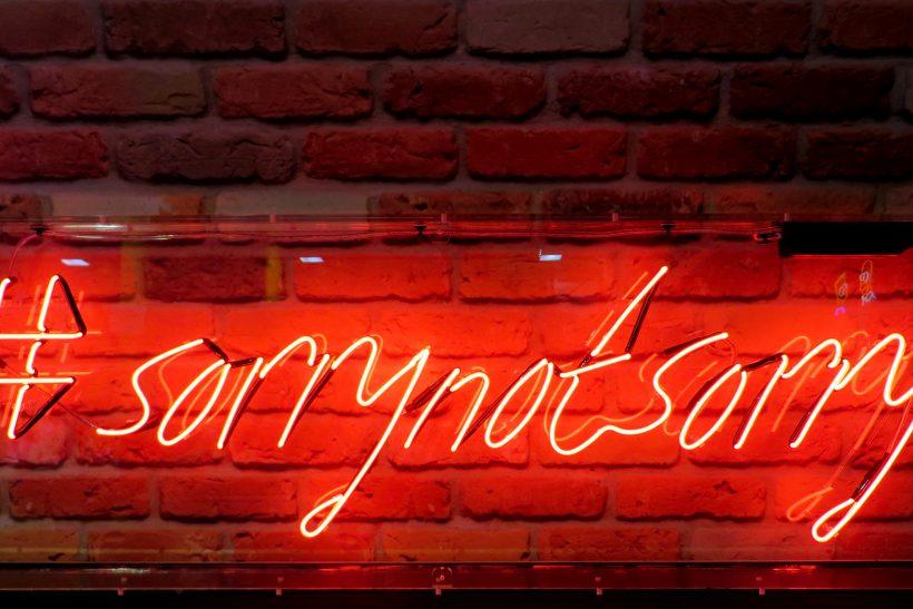 Όταν η «συγγνώμη» λέγεται για να ξεμπερδεύεις