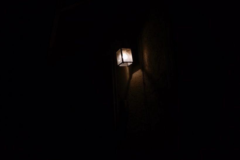 Kλείσε όλα τα φώτα