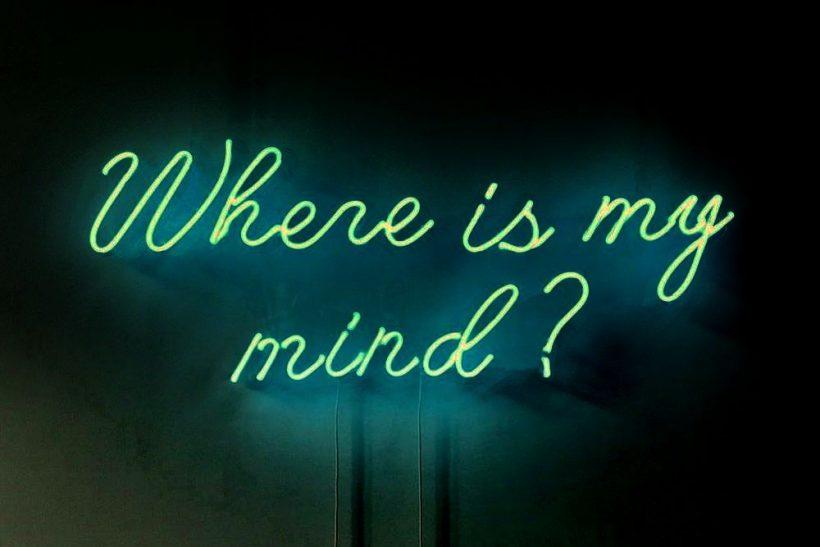 Το τι απάντηση θα λάβεις εξαρτάται από το πώς θα ρωτήσεις