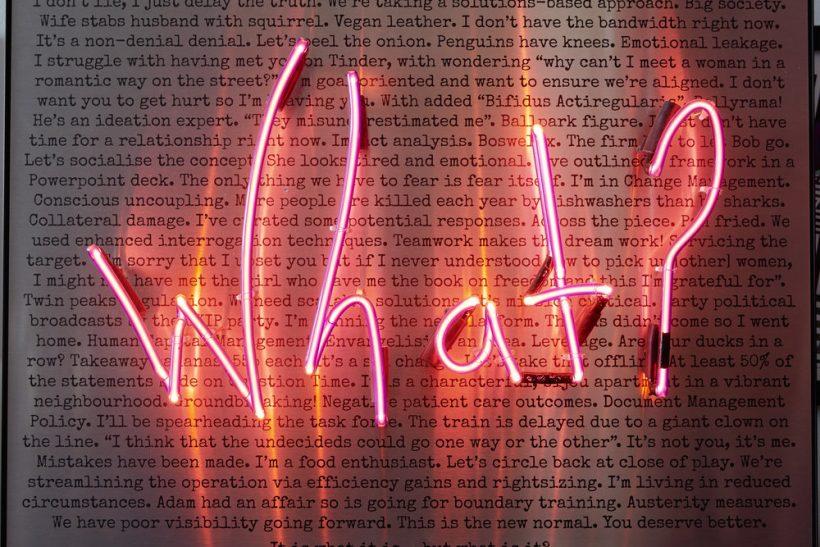 Όταν δεν ξέρεις κάτι, ρώτα!