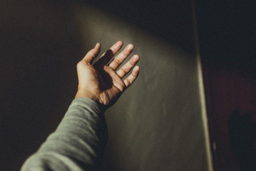 Φυσικοθεραπεία· η τέχνη του «αγγίζω»