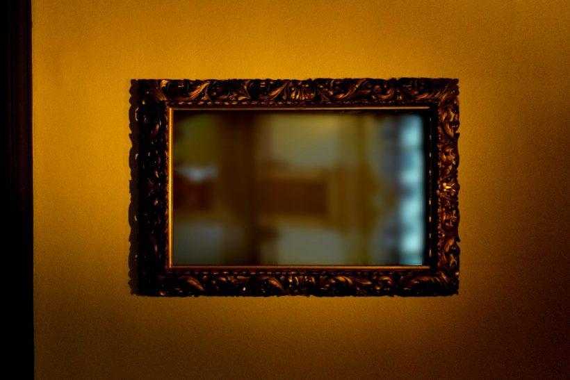 Το στάδιο του καθρέφτη· ανακαλύπτοντας πώς κινούμαστε
