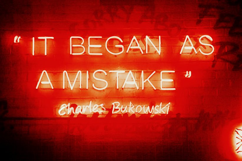 Μήπως σε ελκύει το «λάθος»;