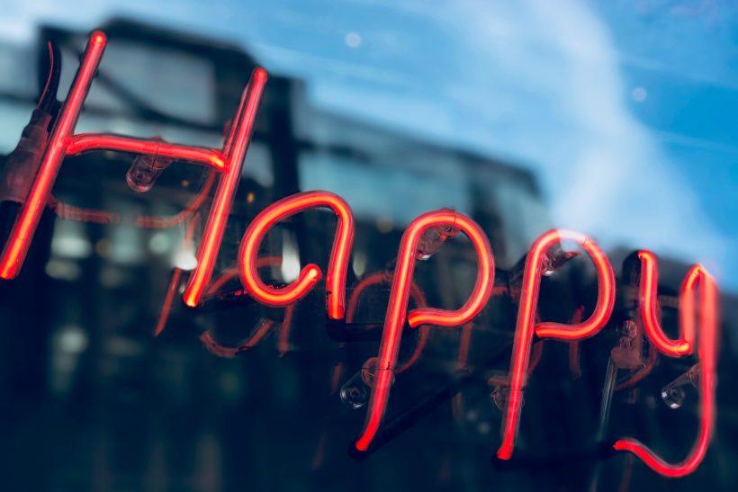 H πολυπόθητη ευτυχία κρύφτηκε στο απόλυτο τίποτα