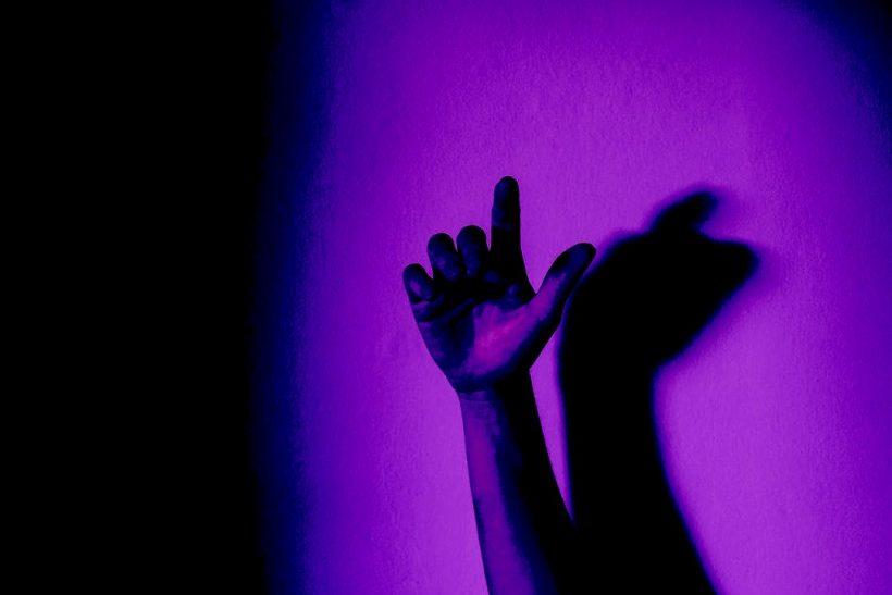 «Μαζί σου γιατί χώρια σου χάνεται κάθε νόημα»