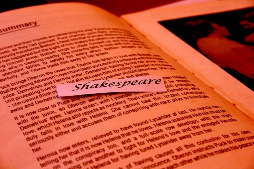 William Shakespeare-Anne Hathaway· μια αγάπη από απόσταση