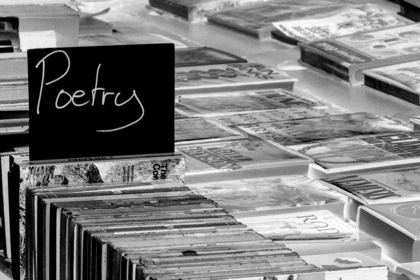 Blackout poetry: ο ποιητής που «κρύβεται» μέσα σου