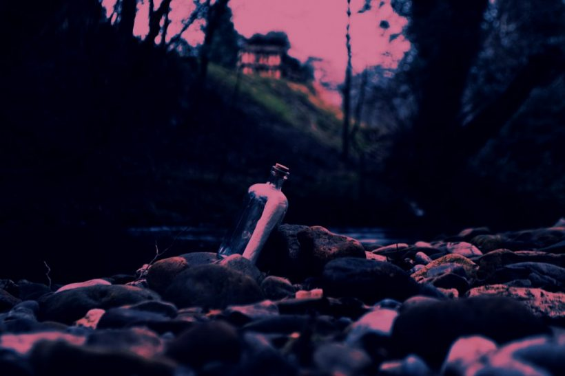 Τον έρωτα που μοιράστηκες το μυστικό σου δεν τον ξεχνάς ποτέ
