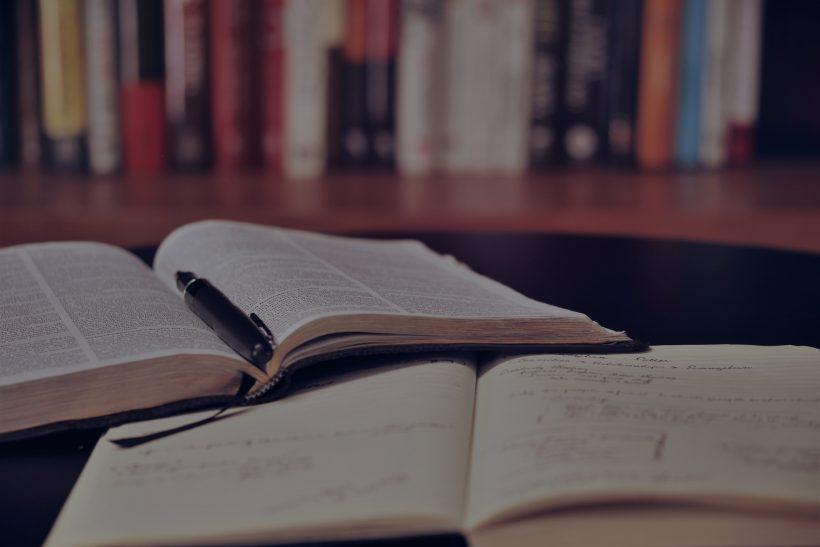 Το πρωί ή το βράδυ σού μένουν πιο εύκολα όσα διαβάζεις;