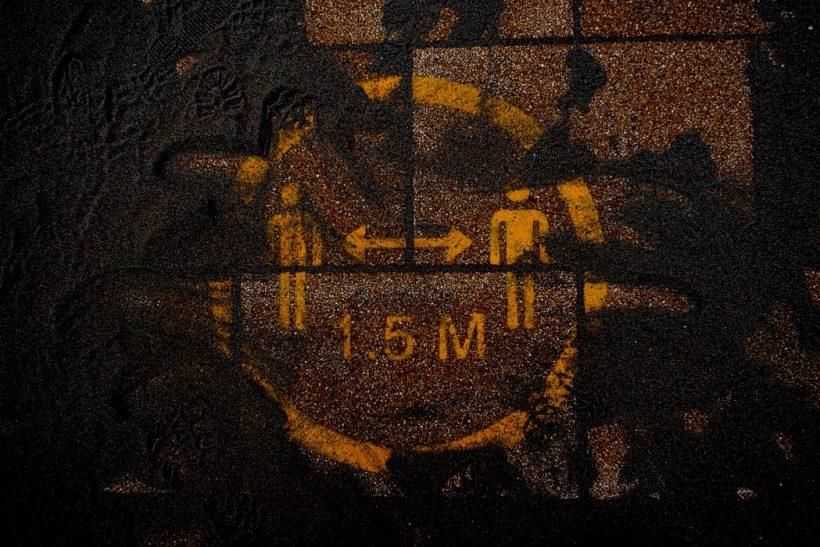 Proxemics: η σημασία της απόστασης